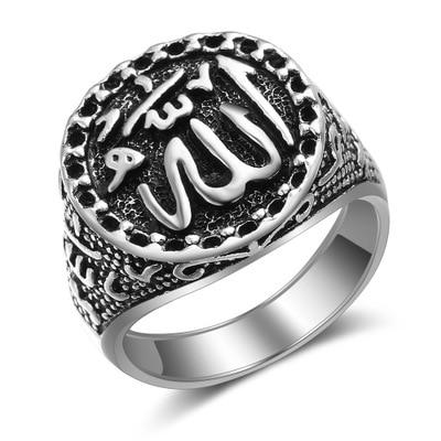 Retro Allah Ring