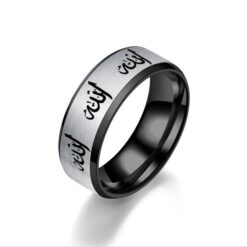 Classic Stainless Steel Allah Ring