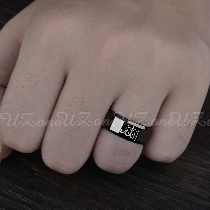 Black Stainless Steel Allah Ring