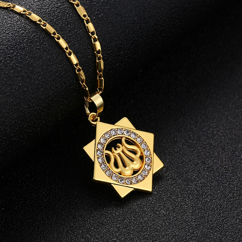 Allah Pendant Necklace